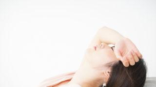 子宮筋腫は睡眠不足でも悪化する