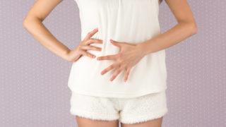 子宮筋腫の原因とされている瘀血体質を治すには