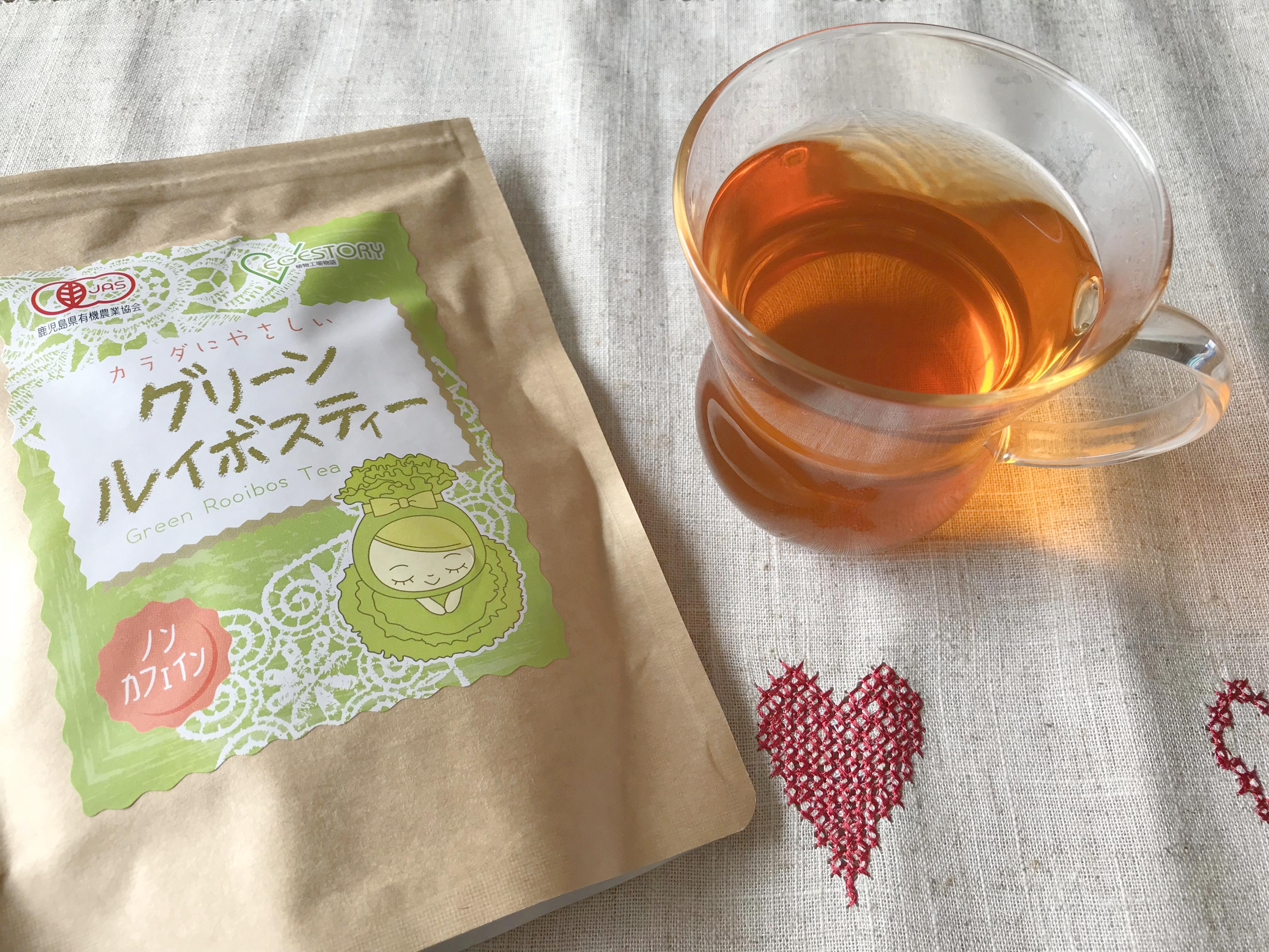 子宮筋腫におすすめなお茶「ルイボスティー」