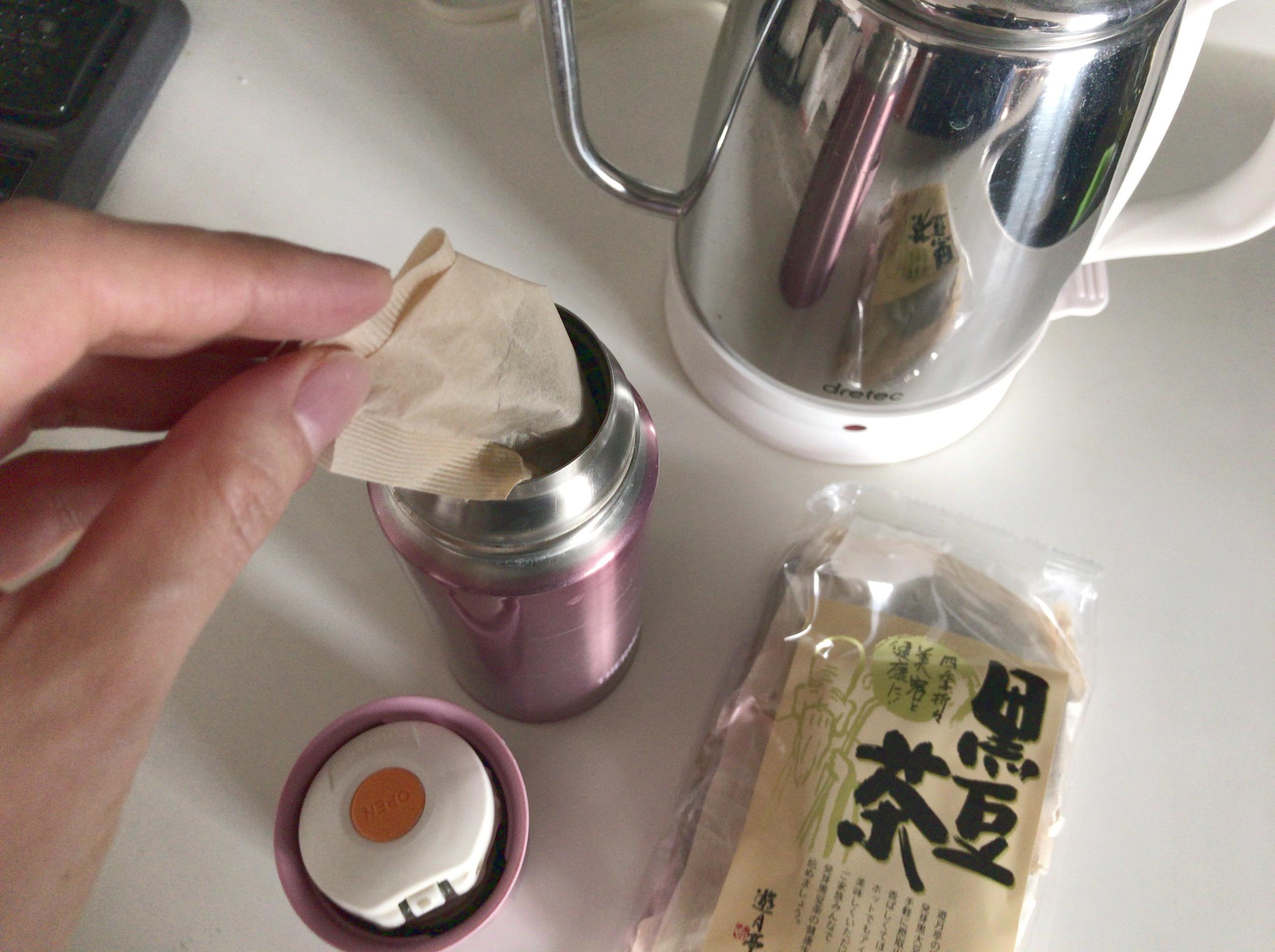 子宮筋腫の人におすすめなお茶「黒豆茶」