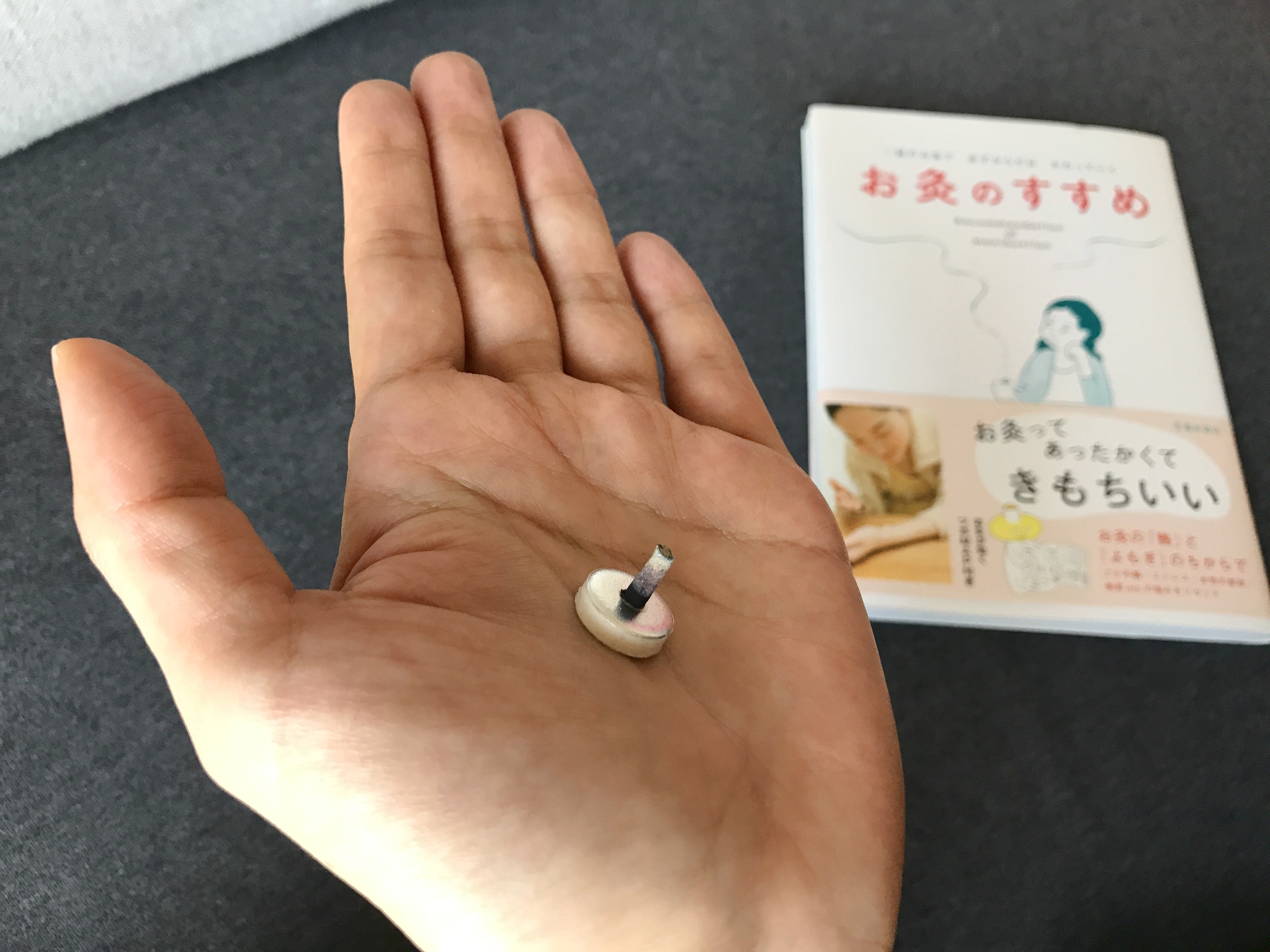 子宮筋腫に効くお灸
