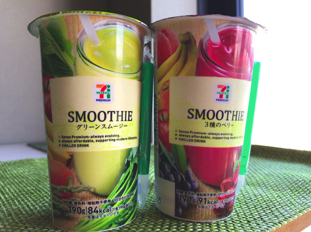 smoothie1