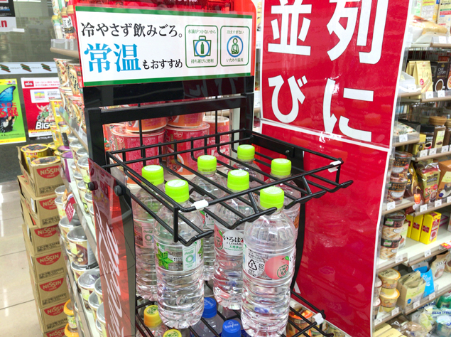 convenience_store_water